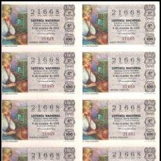 Lotería Nacional: AÑO 1976 PLIEGO DE 10 DECIMOS SORTEO 9 LOTERIA NACIONAL DEL SABADO. Lote 137442542