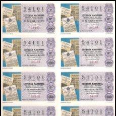 Lotería Nacional: AÑO 1976 PLIEGO DE 10 DECIMOS SORTEO 10 LOTERIA NACIONAL DEL SABADO. Lote 137442614