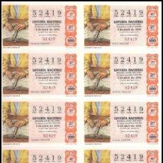Lotería Nacional: AÑO 1976 PLIEGO DE 10 DECIMOS SORTEO 13 LOTERIA NACIONAL DEL SABADO. Lote 137442834