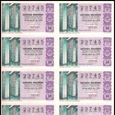 Lotería Nacional: AÑO 1976 PLIEGO DE 10 DECIMOS SORTEO 16 LOTERIA NACIONAL DEL SABADO. Lote 137442886