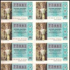 Lotería Nacional: AÑO 1977 PLIEGO DE 10 DECIMOS SORTEO 7 LOTERIA NACIONAL DEL SABADO. Lote 137492722