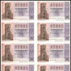 Lotería Nacional: AÑO 1977 PLIEGO DE 10 DECIMOS SORTEO 8 LOTERIA NACIONAL DEL SABADO. Lote 137492826