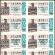 Lotería Nacional: AÑO 1977 PLIEGO DE 10 DECIMOS SORTEO 10 LOTERIA NACIONAL DEL SABADO. Lote 185700910