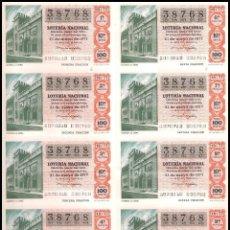 Lotería Nacional: AÑO 1977 PLIEGO DE 10 DECIMOS SORTEO 19 LOTERIA NACIONAL DEL SABADO. Lote 137494062