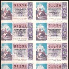 Lotería Nacional: AÑO 1977 PLIEGO DE 10 DECIMOS SORTEO 20 LOTERIA NACIONAL DEL SABADO. Lote 137494146