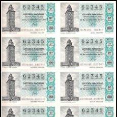 Lotería Nacional: AÑO 1977 PLIEGO DE 10 DECIMOS SORTEO 45 LOTERIA NACIONAL DEL SABADO. Lote 137496522