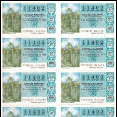 Lotería Nacional: AÑO 1977 PLIEGO DE 10 DECIMOS SORTEO 47 LOTERIA NACIONAL DEL SABADO. Lote 137496706