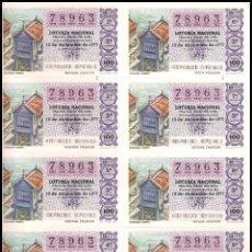 Lotería Nacional: AÑO 1977 PLIEGO DE 10 DECIMOS SORTEO 48 LOTERIA NACIONAL DEL SABADO. Lote 137496910