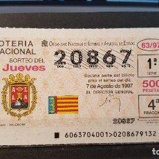 Lotería Nacional: L. NACIONAL JUEVES. E. DE ALICANTE. VALENCIA. SORTEO 63/97. 7 DE AGOSTO DE 1997. Nº 20867. Lote 137602622