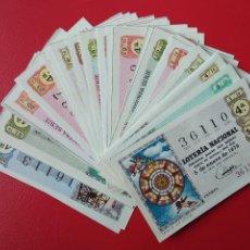 Lotería Nacional: LOTERIA NACIONAL AÑO 1970 COMPLETO , 36 DECIMOS. Lote 137801250