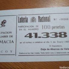 Lotería Nacional: PAPELETA LOTERÍA NACIONAL AGRUPACIÓN AUXILIARES DE FARMACIA ALCOY 1985 - CAJA AHORROS VALENCIA. Lote 137849037