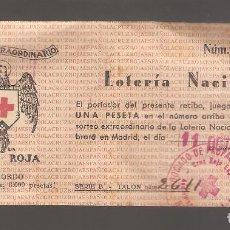 Lotería Nacional: 1 BILLETE LOTERIA NACIONAL DE LA CRUZ ROJA 11/10/1939 MADRID . Lote 139413966