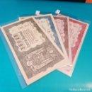 Lotería Nacional: LOTERÍA NACIONAL DEL AÑO 1951 SORTEO 34. Lote 139709706