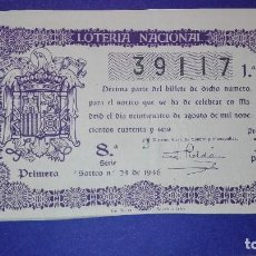 Lotería Nacional: DECIMO DE LOTERIA DE 1946 SORTEO 24. Lote 139720594