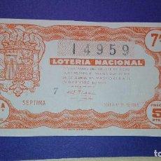 Lotería Nacional: DECIMO DE LOTERIA DE 1945 SORTEO 35. Lote 139722430