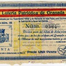 Loterie Nationale: PRECIOSO DECIMO DE LOTERIA PATRIOTICA DE GRANADA - GRANADA 20 DE MARZO DE 1937 - SORTEO 15. Lote 139756898