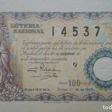 Lotería Nacional: DÉCIMO DEL NÚMERO 14.537 DEL SORTEO Nº 36 DE LA LOTERÍA NACIONAL, EL 21 DE DICIEMBRE DE 1940.. Lote 192348370
