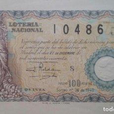 Lotería Nacional: DÉCIMO DEL NÚMERO 10.486 DEL SORTEO Nº 36 DE LA LOTERÍA NACIONAL, EL 21 DE DICIEMBRE DE 1940.. Lote 192348342