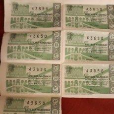 Lotería Nacional: LOTERÍA NACIONAL. 8 DÉCIMOS DEL Nº 43650, DEL 15/2/1962. ADMÓN. Nº 7 DE CARTAGENA.. Lote 140321794