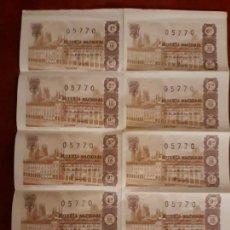 Lotería Nacional: LOTERÍA NACIONAL 6ª SERIE COMPLETA DEL Nº 05770, DEL 26/2/1962. ADMÓN Nº 1 DE CARTAGENA,. Lote 140322010