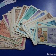 Lotería Nacional: LOTERIA NACIONAL 100 DECIMOS DE 1966 REGULAR ESTADO. Lote 140958670