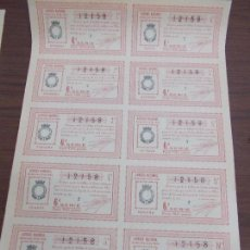Lotería Nacional: BILLETE DE LOTERIA NACIONAL Nº 12158 3º-6º SERIE 1 DE AGOSTO 1936 GUERRA CIVIL NO DOBLADO BUEN ESTAD. Lote 140975202