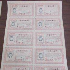 Lotería Nacional: BILLETE DE LOTERIA NACIONAL Nº 12147 3º-6º SERIE 1 DE AGOSTO 1936 GUERRA CIVIL NO DOBLADO BUEN ESTAD. Lote 140975402