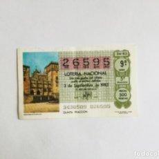 Lotería Nacional: DÉCIMO LOTERÍA NACIONAL, SEPTIEMBRE 1983. MONASTERIO DE GUADALUPE. ADMON. ZARAGOZA. Lote 141720210