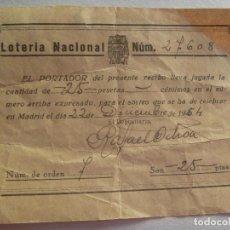 Lotería Nacional: PARTICIPACION LOTERIA NACIONAL, 1954. Lote 141806514