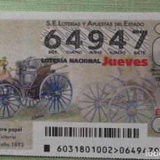 Lotería Nacional: ESPAÑA. LOTERÍA. 2018. SORTEO: 31 BENZ VICTORIA. ALEMANIA 1893 . FECHA: 19 ABRIL.. Lote 141924217