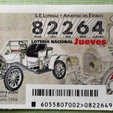 Lotería Nacional: ESPAÑA. LOTERÍA. 2018. SORTEO: 55 BUICK. EE.UU. 1904. FECHA: 12 JULIO.. Lote 141924317