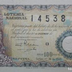 Lotería Nacional: DÉCIMO DEL NÚMERO 14.538 DEL SORTEO Nº 36 DE LA LOTERÍA NACIONAL, EL 21 DE DICIEMBRE DE 1940. Lote 192348403