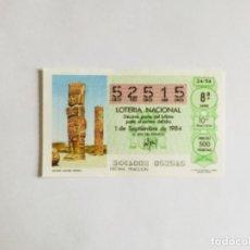 Lotería Nacional: DÉCIMO LOTERÍA NACIONAL, SEPTIEMBRE 1984. ATLANTE, CULTURA TOLTECA. ADMON. ZARAGOZA. Lote 142333738