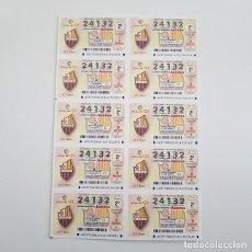 Lotteria Nationale Spagnola: BILLETE LOTERÍA NACIONAL,SORTEO 37/17, 2017, CLUBS DE FUTBOL, C.F. REUS. Lote 142970678