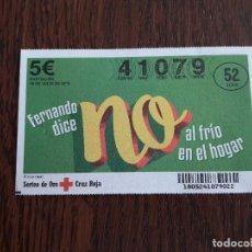 Lotería Nacional: SORTEO DE ORO CRUZ ROJA 19-07-2018, FERNANDO DICE NO AL FRÍO EN EL HOGAR. Lote 143334986