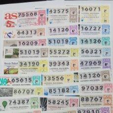 Lotería Nacional: 30 DECIMOS DE LOTERIA NACIONAL DEL AÑO 2017. Lote 143337422