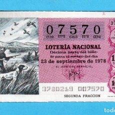 Lotería Nacional: UN DÉCIMO DE LOTERÍA NACIONAL DE CAPICUA . Lote 143565954
