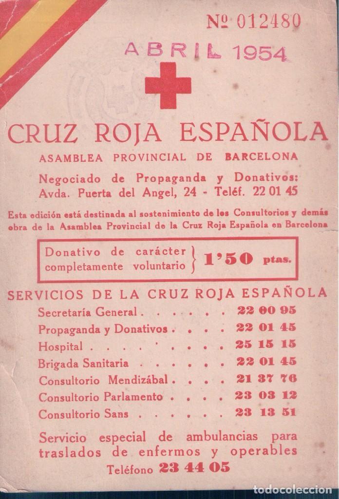 Lotería Nacional: CRUZ ROJA ESPAÑOLA 15,5 X 10,5 CM - SAN JOSE - Foto 2 - 144204802