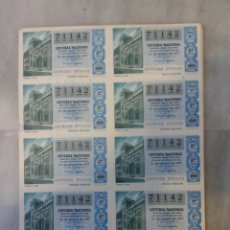 Lotería Nacional: BILLETE LOTERÍA NACIONAL. 19/77. 21 MAYO 1977. SERIE 2. NÚMERO 71142. Lote 144558902
