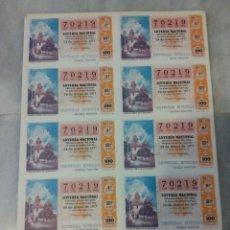 Lotería Nacional: BILLETE LOTERÍA NACIONAL. 20/77. 28 MAYO 1977. SERIE 10. NÚMERO 70219. Lote 144592662