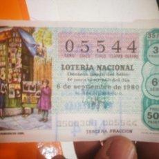 Lotería Nacional: BILLETE DE LOTERÍA NACIONAL 1980. Lote 144997814