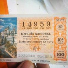 Lotería Nacional: BILLETE DE LOTERÍA NACIONAL 1977. Lote 145009366