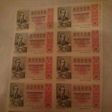 Lotería Nacional: LOTERIA 10 BOLETOS CAPICUA NUMERO 60606 - AÑO 1976. Lote 145280442