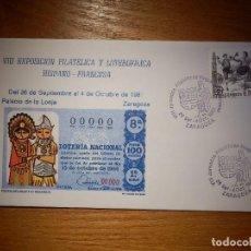 Lotería Nacional: SOBRE Y MATASELLOS - VII EXPOSICIÓN FILATÉLICA Y LOTEROFILIA HISPANO-FRANCESA - ZARAGOZA 1981. Lote 145667594