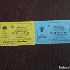 Lotería Nacional: LOTE DE 2 PAPELETAS PARTICIPACIONES DE LOTERÍA DE NAVIDAD AÑO 2003. Lote 145754810