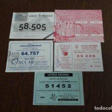 Lotería Nacional: LOTE DE 5 PAPELETAS PARTICIPACIONES DE LOTERÍA DE NAVIDAD AÑO 2017. Lote 145754938