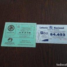 Lotería Nacional: LOTE DE 2 PAPELETAS PARTICIPACIONES DE LOTERÍA DE NAVIDAD AÑO 2007. Lote 145755226