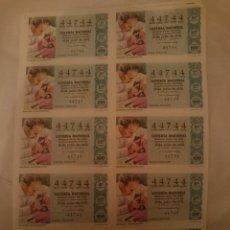Lotería Nacional: LOTERIA 10 BOLETOS CAPICUA NUMERO 44744 - AÑO 1975 - VER FOTOS. Lote 145777786