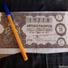 Lotería Nacional: DECIMO LOTERÍA NACIONAL 15 JUNIO 1955. ADMINISTRACIÓN 2 PAMPLONA. ESCUDO FRANQUISTA. Lote 145872249