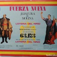 Lotería Nacional: FUERZA NUEVA - JEFATURA DE MOLINA DE SEGURA (MURCIA) PARTICIPACION LOTERIA DEL NIÑO (FRANCO). Lote 145917638